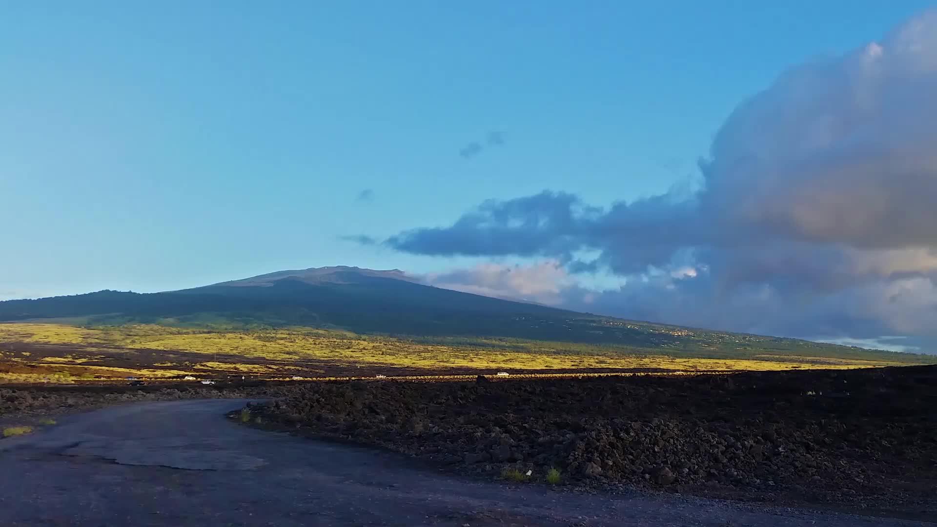 Hawaii's Mauna Loa Loses its Distinction as Largest Shield Volcano