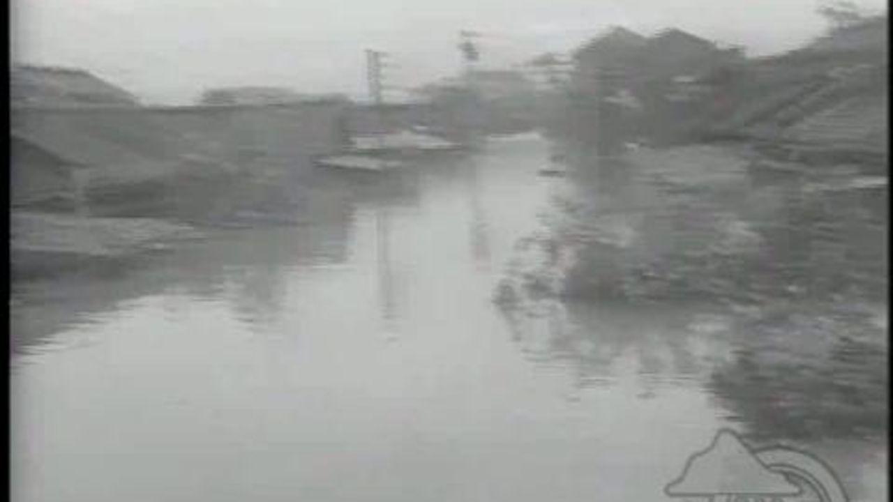 Taiwan Hit Hard by Typhoon 1963